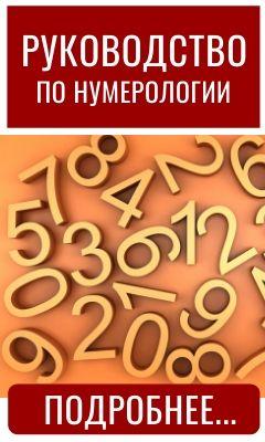 01 10 на часах значение в Ангельской нумерологии